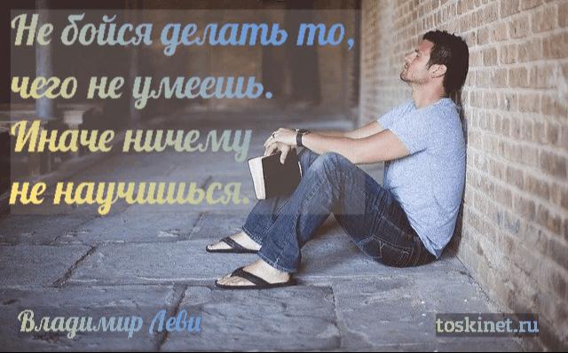цитаты великих людей Жизнь